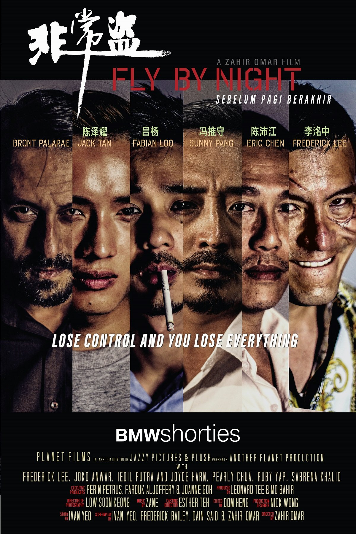 BMW Group Malaysia supports Fly By Night, a film by Zahir Omar, Grand Prize Winner of the first BMW Shorties in 2007.